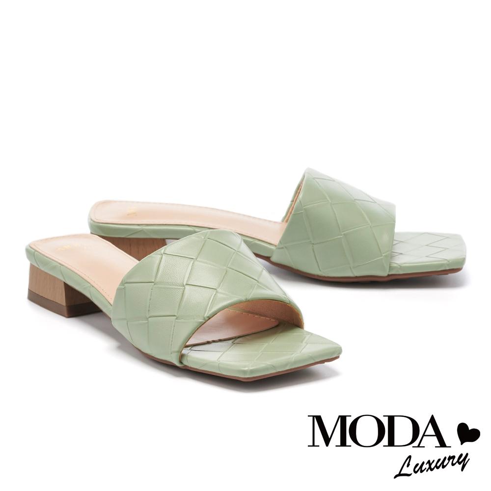 拖鞋 MODA Luxury 氣質風尚編織質感一字方頭低跟拖鞋-綠