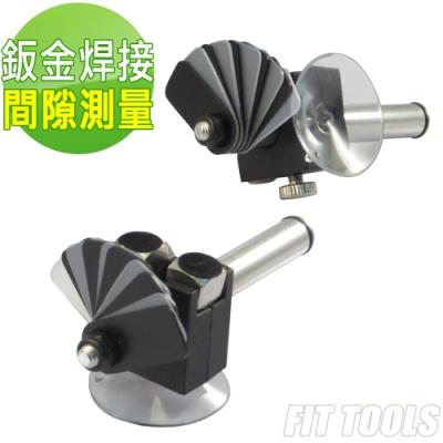 良匠工具 鈑金焊接間隙測量工具 原廠公司貨有保固 外銷多國專利品 測量車體寬度 厚度