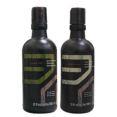 AVEDA 純型洗髮精300ml+純型潤髮乳300ml