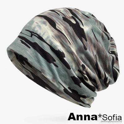 AnnaSofia 旋織中空 多ways口罩圍脖薄毛帽(迷彩-灰藍褐系)
