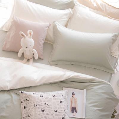 OLIVIA  TWINS 綠X米白  標準雙人床包被套四件組 MOC莫代爾棉 台灣製
