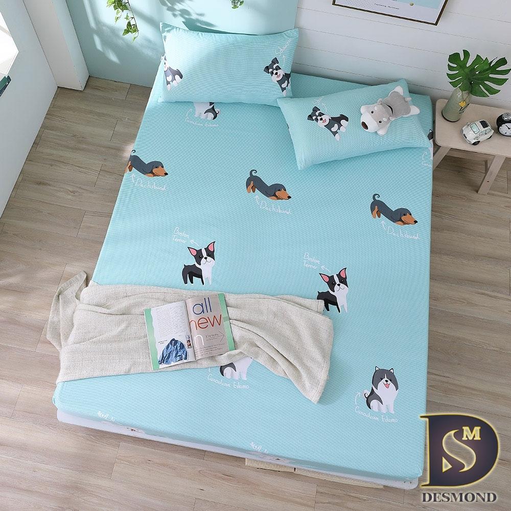 岱思夢 3M天絲床包枕套組 單/雙/大 尺寸均一價 (親密夥伴)