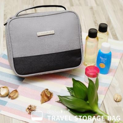 NaSaDen 盥洗袋→沐浴用品/美妝專用收納袋(萊姆灰)