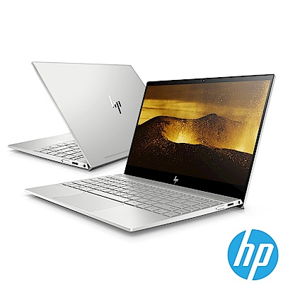 HP ENVY 13吋輕薄筆電旗艦款-銀(i7-8565U/256G SSD/8G)