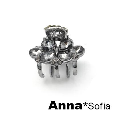 【滿額再7折】AnnaSofia 黯灰曜晶 迷你小髮抓髮夾(滴翅-灰晶款)