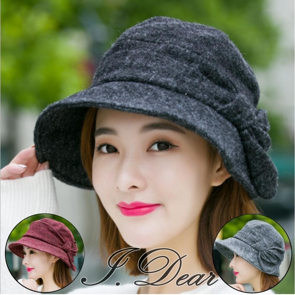 I.Dear-時尚保暖護耳蝴蝶結羊毛呢小臉貝雷帽(3色)
