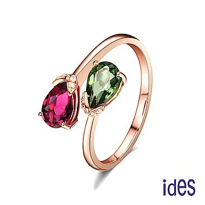 ides愛蒂思 歐美設計彩寶系列碧璽戒指/幸運花束