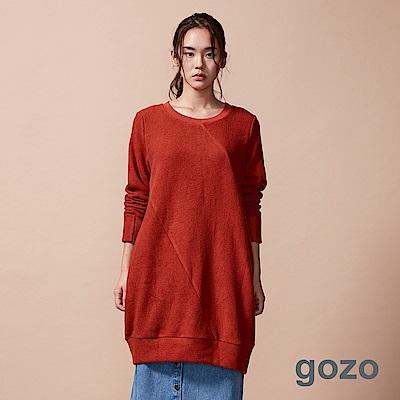 gozo 幾何拼接羅紋長版上衣(二色)