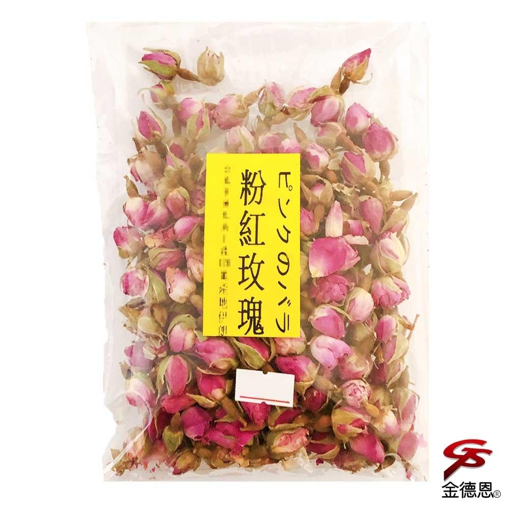 香氛粉紅玫瑰花茶(75g/包)