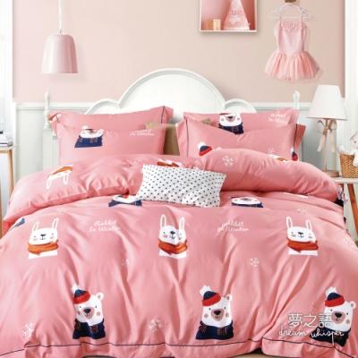 夢之語 頂級天絲床包枕套三件組(粉紅兔寶)雙人