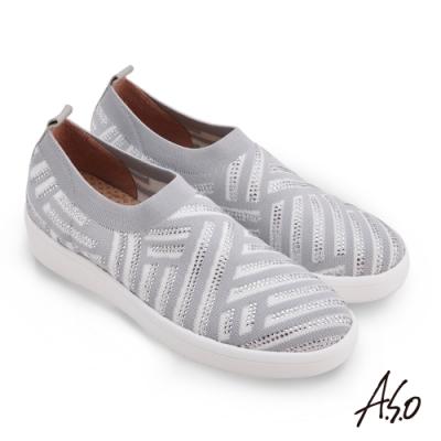 A.S.O 3D超動能輕量舒適休閒鞋-淺灰