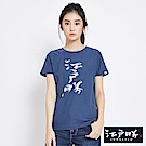 EDWIN 江戶勝字型短袖T恤-女-灰藍