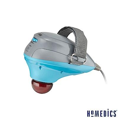 美國 HOMEDICS 深層肌肉經絡按摩槍 SR-PRCM 筋膜槍