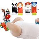 【2雙入】嬰兒襪子可愛動物造型搖鈴寶寶襪子