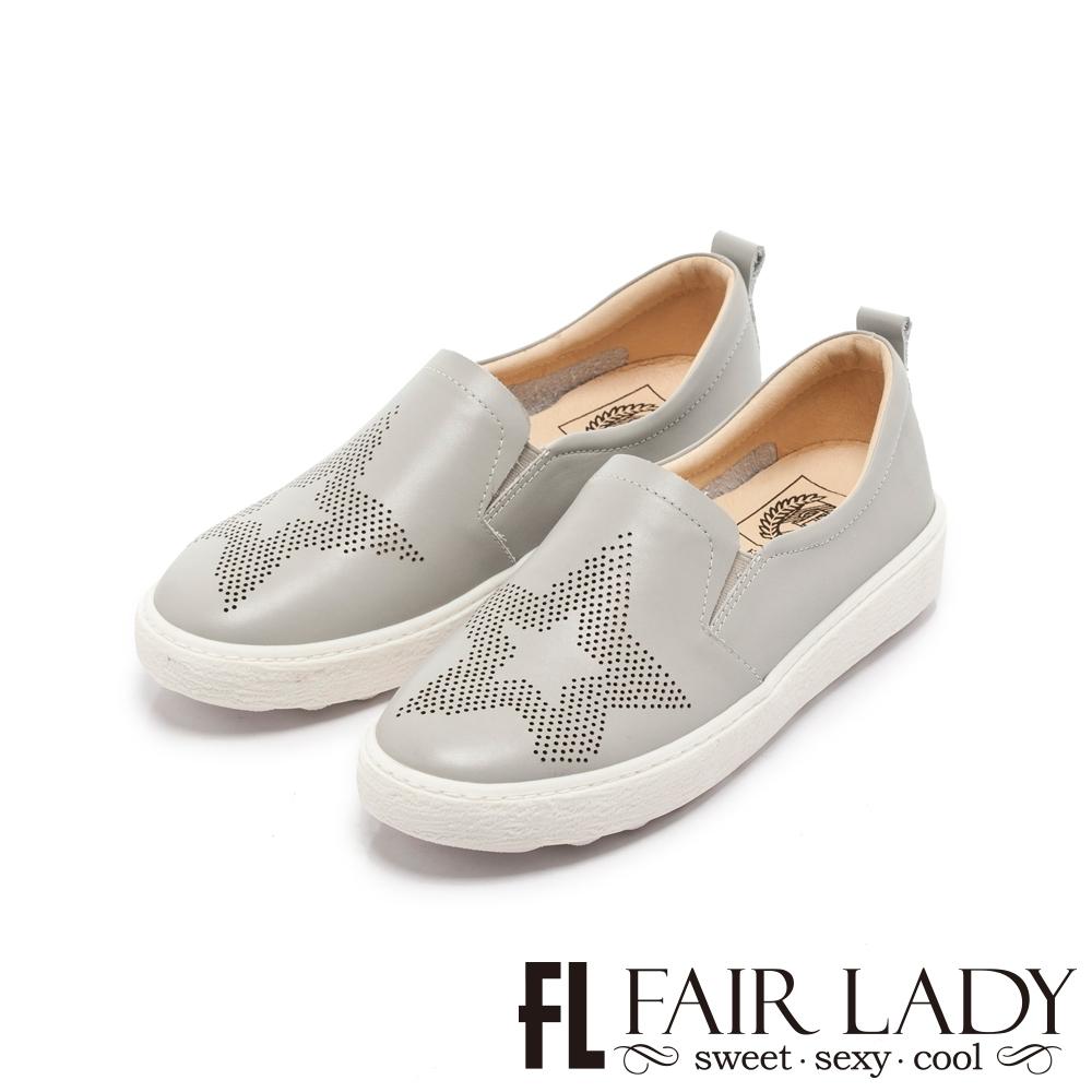【FAIR LADY】Soft Power 軟實力星星造型樂福厚底休閒鞋 灰