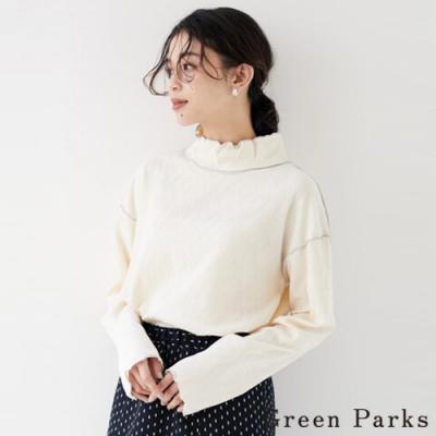 Green Parks 勾邊配色抓褶設計上衣