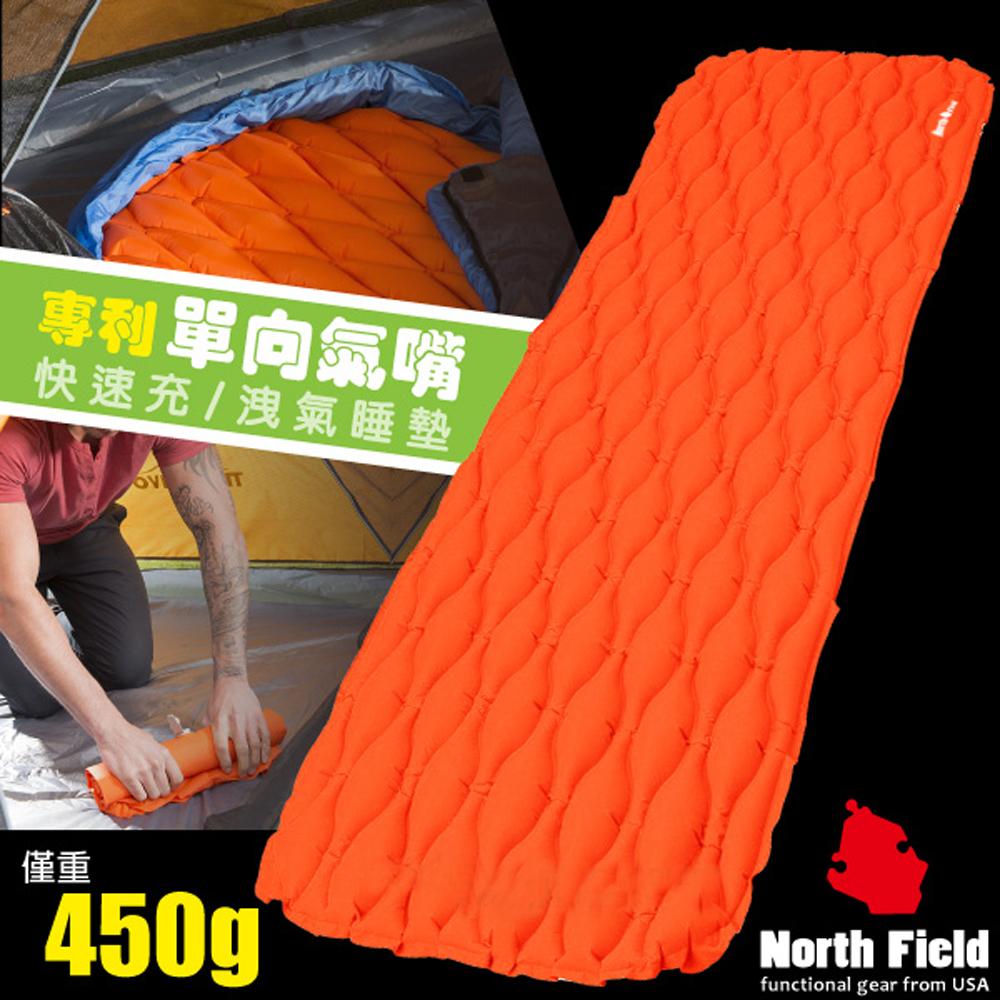 【美國 North Field】專利 V2 超輕加大款快速充氣睡墊_岩橘