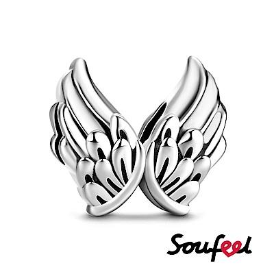 SOUFEEL索菲爾 925純銀珠飾 銀色羽翼 串珠