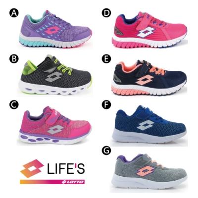 LOTTO 義大利 童 輕量/ 避震跑鞋(7款任選)