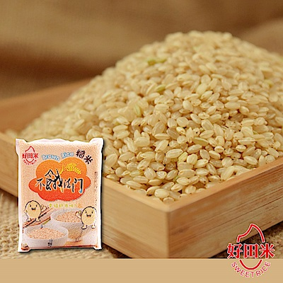 好田米 不餓法門-糙米(2kg/包,共兩包)