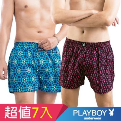 [時時樂限定]PLAYBOY內褲 LOGO兔頭印花平織四角褲(7件組)