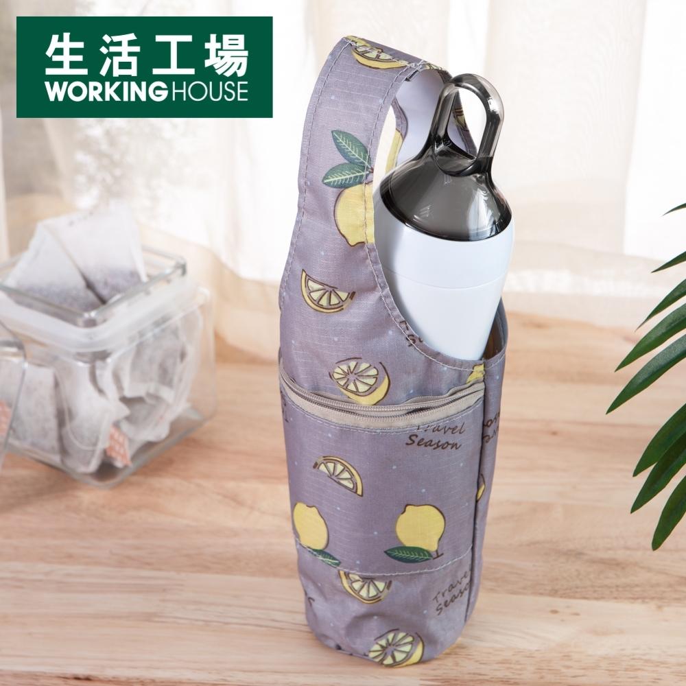 【SALE優惠大解封↓3折起-生活工場】檸夏之夜包覆式飲料杯套