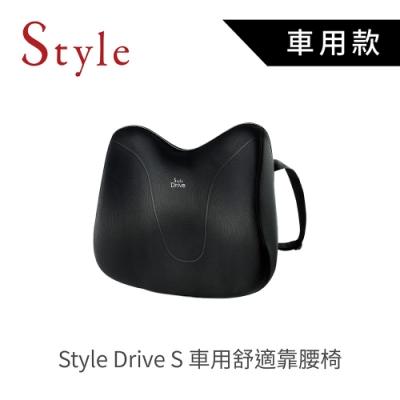 [結帳驚喜折]Style Drive S 車用舒適靠腰椅