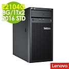LENOVO ST50 E2104G/8G/1Tx2/2016STD