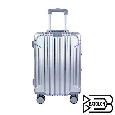 Batolon寶龍 大  經典系列鋁框箱/行李箱/旅行箱