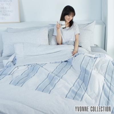 YVONNE COLLECTION 直條紋雙人四季被(6x7呎)-冰灰藍