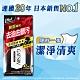 GATSBY 潔面濕紙巾(極凍型)42張/包 product thumbnail 2