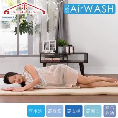 Simple Life Air wash 3D空氣水洗床墊
