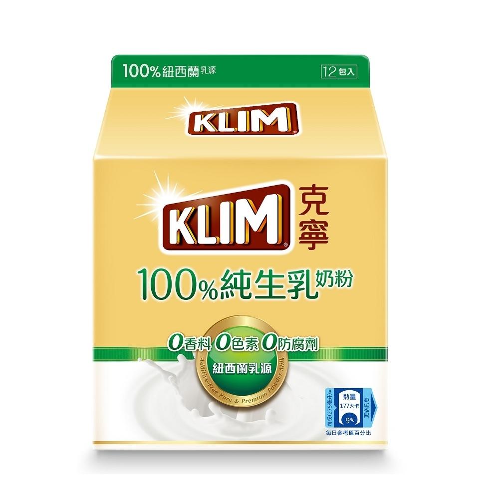 克寧100%純生乳奶粉 隨手包 12x36g
