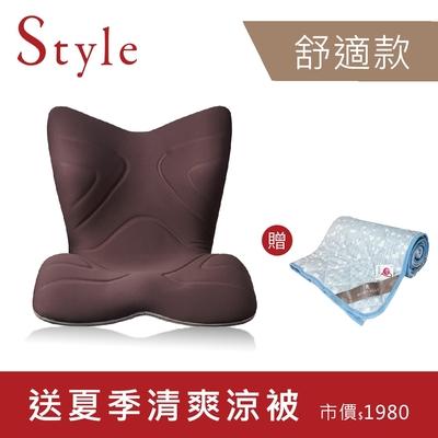 Style PREMIUM 舒適豪華調整椅- 棕