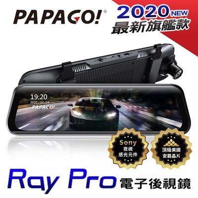 PAPAGO! Ray Pro 頂級旗艦星光 SONY STARVIS 電子後視鏡行車紀錄器