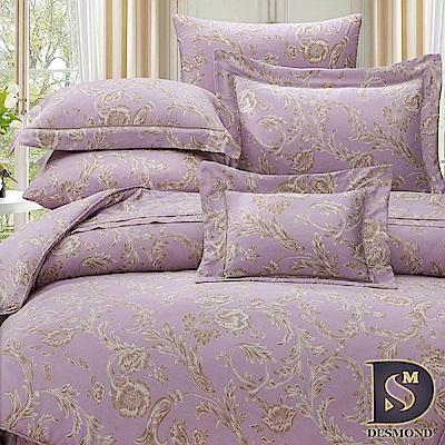 DESMOND 加大60支天絲八件式床罩組 佩納亞-紫 100%TENCEL