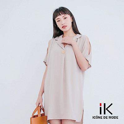iK-純色V領金釦露肩雪紡短洋裝 卡其