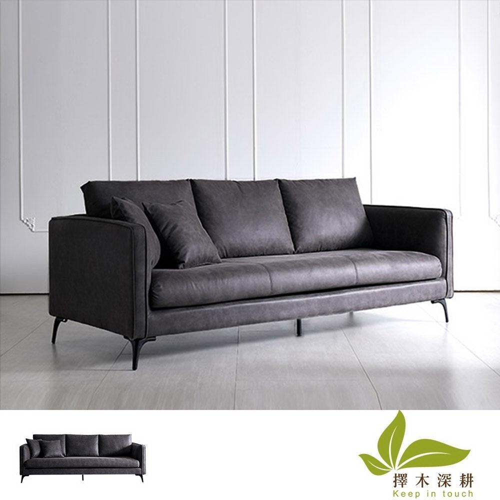 擇木深耕-比爾三人座布沙發-乳膠墊+獨立筒版