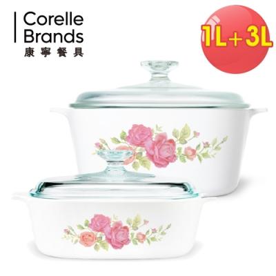 (送雙入碗)美國康寧 CORNINGWARE 薔薇之戀方型康寧鍋1L+3L