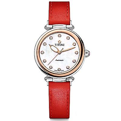 TITONI 梅花錶 炫美時尚之約械錶女錶-玫塊框x珍珠貝x紅錶帶/33.5mm