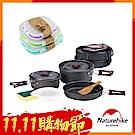 Naturehike野營套鍋9件組+摺疊保鮮盒3入(0.5L+0.9L+1.5L)