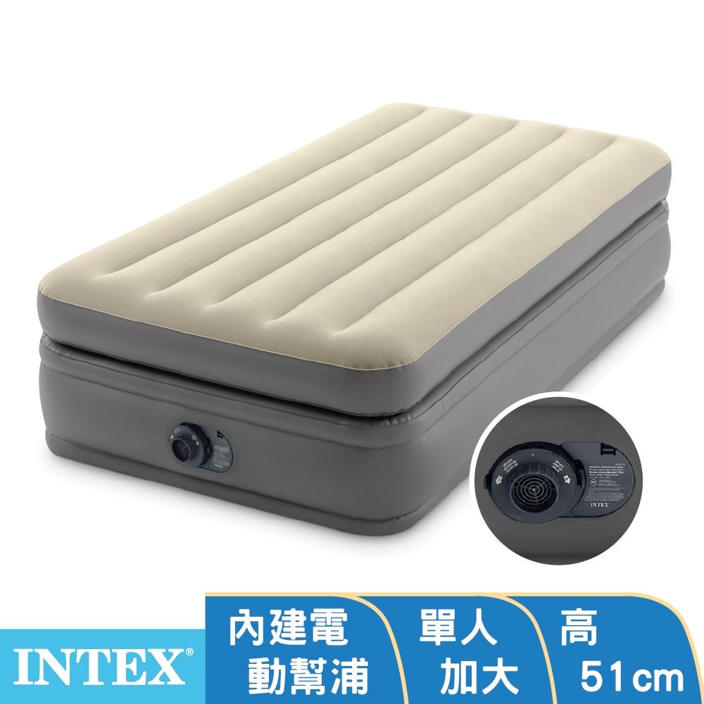 INTEX 豪華雙氣室加高單人加大充氣床墊99x191x高51cm (64161ED)