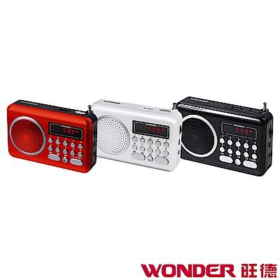 WONDER旺德 USB/MP3/FM 隨身音響 WS-P006