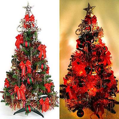 摩達客 幸福3尺(90cm)一般型裝飾綠聖誕樹(紅金色系+100燈鎢絲樹燈串)