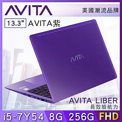 AVITA LIBER13吋美型筆電 (i5-7Y54/8G/256G) 紫