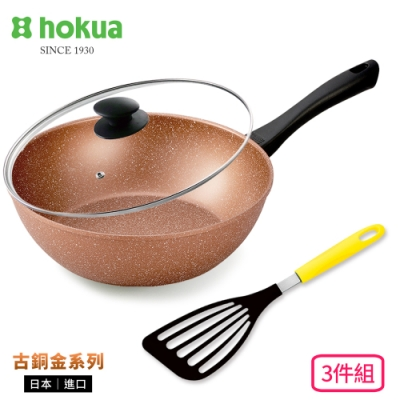 日本北陸hokua 極輕古銅金不沾炒鍋3件組(炒鍋28cm+蓋+鍋鏟)