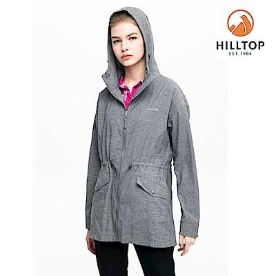 【hilltop山頂鳥】女款輕量.超潑水抗UV外套S02FC2灰美人