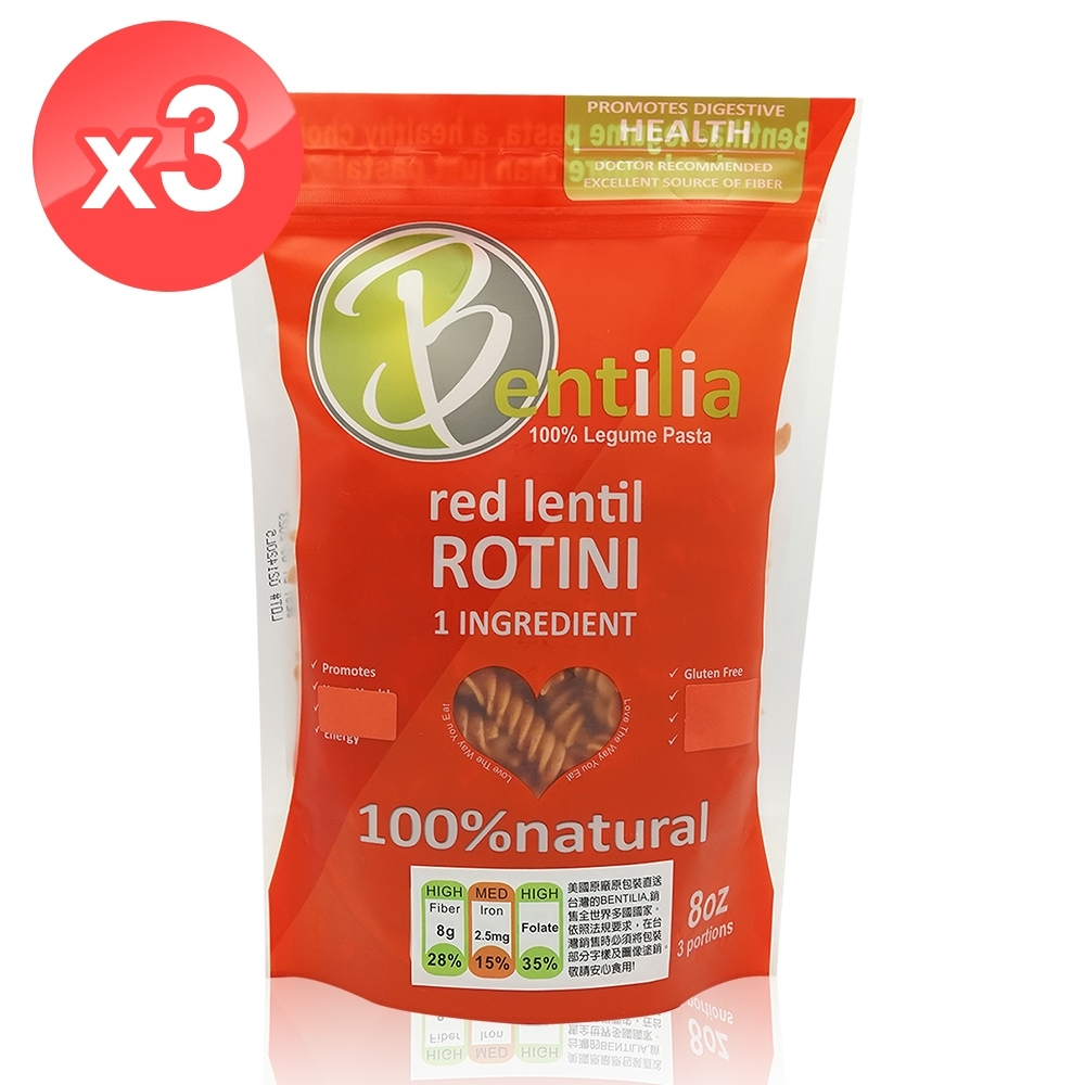 BENTILIA 美國原裝進口紅扁豆義大利螺旋麵3包組(225公克/包)