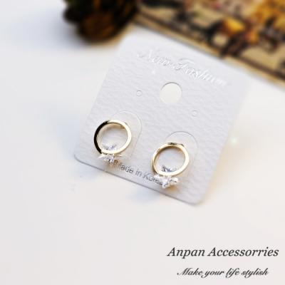 【ANPAN愛扮】韓南大門金圓浪漫星鑽耳釘式耳環