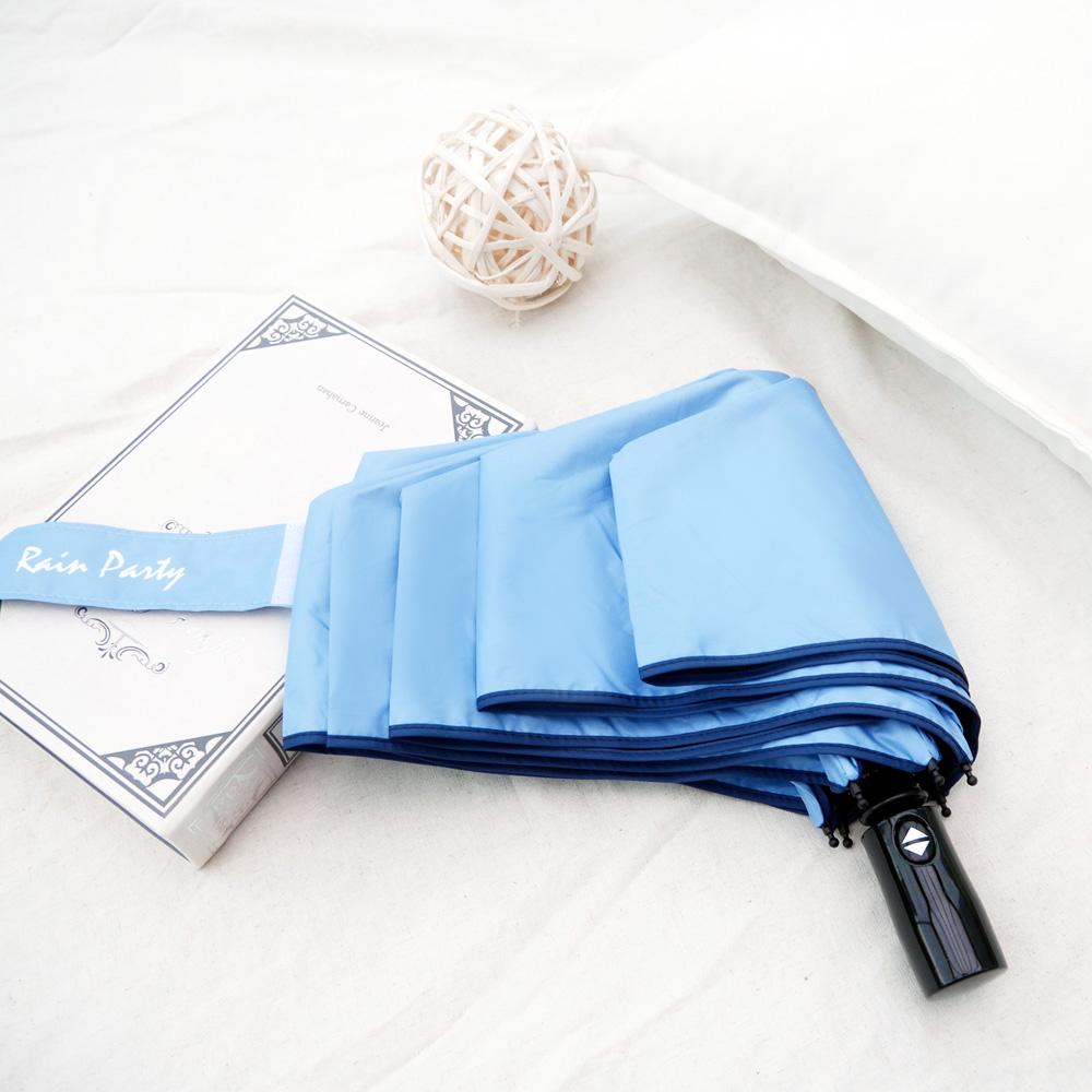 好傘王 安全不費力黑膠輕大自動傘(水藍色)(安全開收/防暴衝